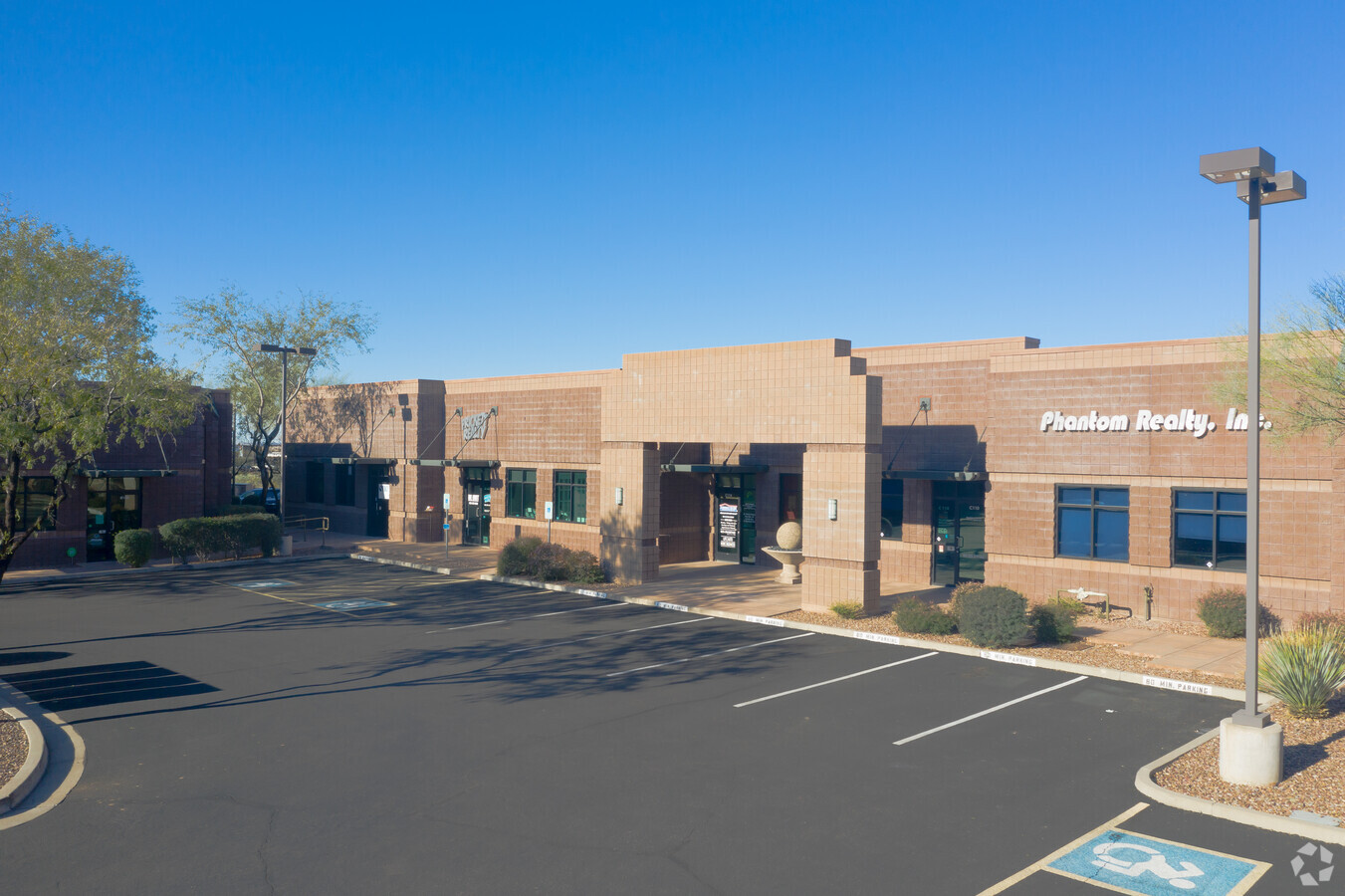 42104 N Venture Dr, Anthem AZ 85086 Office Condo