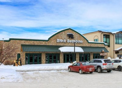 1420 Market Place Drive, Great Falls MT 59404